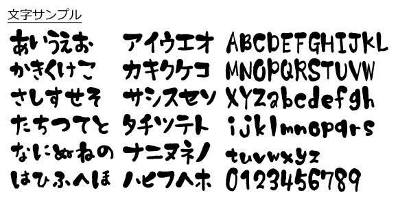 フォント 文字 書道家が選ぶ無料の筆文字・毛筆フォント9選【2019】