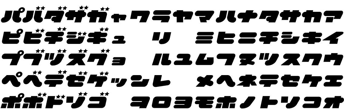 カタカナ レタリング 【レタリング】デザインがかっこいい!クールなカタカナの文字見本7選